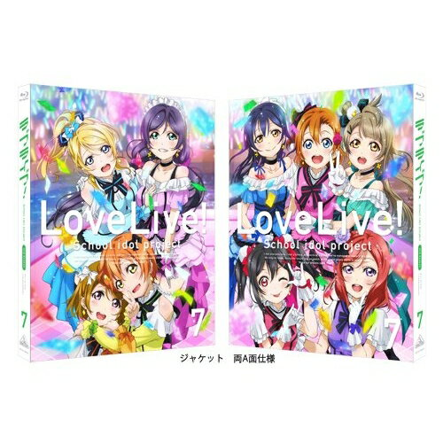 ラブライブ! 2nd Season 7 【特装限定版】【Blu-ray】 [ 新田恵海 ]