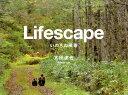 Lifescape いのちの風景 [ 太田達也 ]