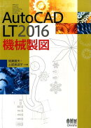 AutoCAD LT2016 ��������