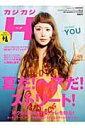 カジカジH(vol.38) 2011 SUMMER STYLE ISSUE (Cartop mook) [ イリオス ]