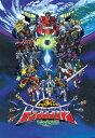 超ロボット生命体トランスフォーマー マイクロン伝説 DVD-SET [ (キッズ) ]
