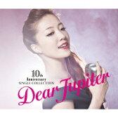 10周年記念シングル・コレクション〜Dear Jupiter〜 [ 平原綾香 ]