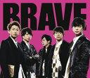 BRAVE (通常盤) [ 嵐 ]