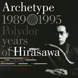 Best of Polydor Years [ <strong>平沢進</strong> ]