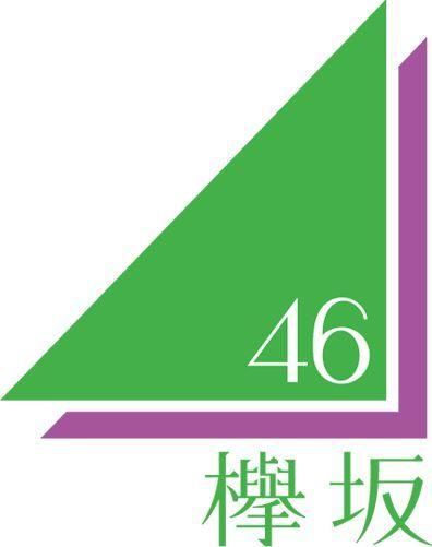 タイトル未定 (初回仕様限定盤 Type-B 2CD+DVD) [ 欅坂46 ]