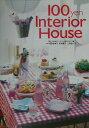 100yen interior house