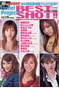 Best shot!!(vol.15)