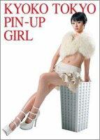 Kyoko Tokyo pin-up girl 深田恭子×Doronjo 詳しくはクリック