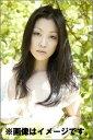小向美奈子写真集「花と蛇3」