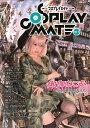 COSPLAY MATE(vol.1) 特集:御伽ねこむ×「真空管ドールズ」「コンクリート・レボルテ (ワニムックシリーズ)