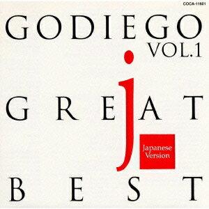 ゴダイゴ・グレイト・ベスト1 日本語バージョン [ ゴダイゴ ]...:book:11605701