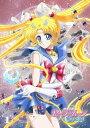 美少女戦士セーラームーンCrystal 1 【通常版】 [ ...