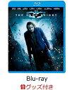 【楽天ブックス限定】ダークナイト【Blu-ray】+BATMANポーチ(ロゴ小)セット [ クリスチャン・ベール ]