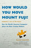 HOW WOULD YOU MOVE MOUNT FUJI(B) [ WILLIAM POUNDSTONE ]