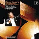 ベスト・クラシック100 21::チャイコフスキー:交響曲第6番「悲愴」 ストラヴィンスキー:組曲「火の鳥」(Blu-spec CD2) [ マリス・ヤン..