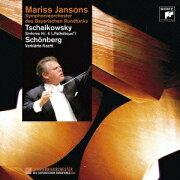 ベスト・クラシック100 21::チャイコフスキー:交響曲第6番「悲愴」 ストラヴィンスキー:組曲「火の鳥」(Blu-spec CD2)