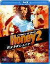 ダンス・レボリューション2【Blu-ray】 [ カテリーナ・グレアム ]