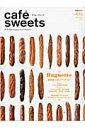 cafe-sweets (カフェースイーツ) vol.174 [ 柴田書店 ]