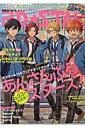 2D☆STAR(vol.2)