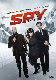 SPY/スパイ [ <strong>ジェイソン・ステイサム</strong> ]