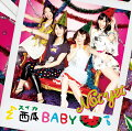 ����BABY(Type-A)(CD+DVD)