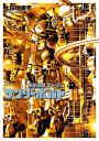 機動戦士ガンダム サンダーボルト 11 (ビッグ コミックス〔スペシャル〕) [ 太田垣 康男 ]