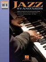 西洋書籍 - Jazz Standards JAZZ STANDARDS [ Hal Leonard Corp ]