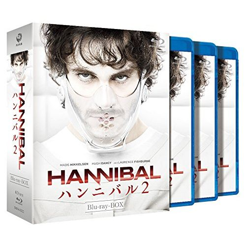 HANNIBAL/ハンニバル2 Blu-ray BOX 【Blu-ray】 [ ヒュー・ダ…...:book:17488094