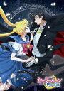 美少女戦士セーラームーンCrystal 6 【通常版】 [ ...