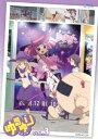 【送料無料】【2011ブルーレイキャンペーン対象商品】【ポイント3倍アニメ】ゆるゆり VOL.3【Blu-ray】