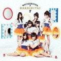 へたっぴウィンク 初回盤A(CD+DVD)