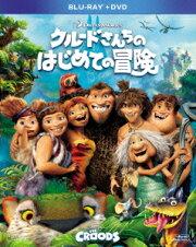 クルードさんちのはじめての冒険 2枚組ブルーレイ&DVD 【初回生産限定】【Blu-ray】