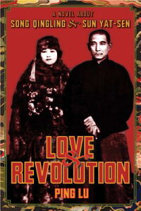 Love_and_Revolution��_A_Novel_a