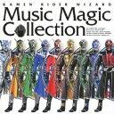 KAMEN RIDER WIZARD Music Magic Collection(CD+DVD) [ (キッズ) ]