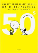SNOOPY��COMIC��SELECTION��50��s