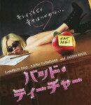 �Хåɡ��ƥ������㡼��Blu-ray��