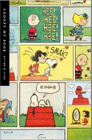 SNOOPY��MY��BOOK