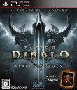 ディアブロ III リーパー オブ ソウルズ アルティメット イービル エディション PS3版
