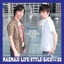 楽天楽天ブックスラジオCD マエマジ LIFE STYLE VOL.02 [ (ラジオCD) ]