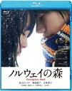 ノルウェイの森【Blu-ray】 [ 松山ケンイチ ] - 楽天ブックス