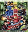 スーパー戦隊シリーズ::特命戦隊ゴーバスターズ Vol.9【Blu-ray】 [ 鈴木勝大 ]
