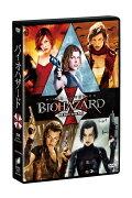 バイオハザード1〜5 DVDスーパーバリューパック