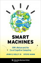 Smart Machines: IBM's Watson and the Era of Cognitive Computing SMART MACHINES (Columbia Business School Publishing) [ John ..
