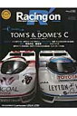 レーシングオン(482) Motorsport magazi...