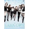 ティアラドットコム DVD-BOX2