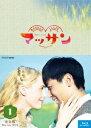 連続テレビ小説 マッサン 完全版 ブルーレイBOX1 【Blu-ray】 [ 玉山鉄二 ]
