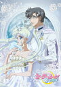 美少女戦士セーラームーンCrystal 11 【通常版】 [...