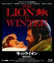 冬のライオン【HDマスター版】【Blu-ray】 [ ピーター・オトゥール ]