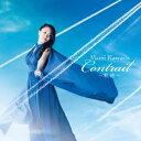 Contrail〜軌跡〜 (初回限定盤 CD+DVD) TVアニメ(蒼の彼方のフォーリズム)オープニングテーマ [ Mami Kawada ]