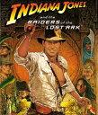 インディ・ジョーンズ レイダース 失われたアーク<聖櫃>【Blu-ray】 [ ハリソン・フォード